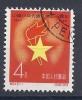 CHN0520 LOTE CHINA YVERT 1243 - Gebraucht