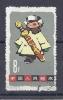 CHN0529 LOTE CHINA YVERT 1474 - Usados