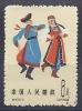 CHN0532 LOTE CHINA YVERT 1415 - Usados