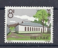 CHN0536 LOTE CHINA YVERT 1548 - 1949 - ... Volksrepublik