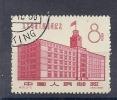 CHN0538 LOTE CHINA YVERT 1159 - Usados