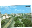 ZS26737 Jacob Kolas Square Minsk Not Used Good Shape Back Scan At Request - Belarus