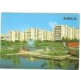 ZS26835 Apartament Buldings In Khakov Street Minsk Not Used Good Shape Back Scan At Request - Belarus