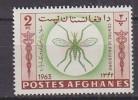 PGL AH265 - AFGHANISTAN Yv N°746JJ ** - Afghanistan