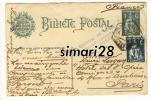 ENTIER POSTAL -  VOYAGE EN 1914 - Entiers Postaux