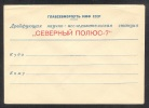 """USSR RUSSIA СOVER MINT DRIFT STATION """"NORTH POLE-7"""" ARCTIC POLAR NORD BASE NORTH SEA ROUTE - Polar Philately"""