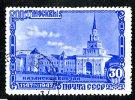 1947 RUSSIA   Mi 1142 (o) Sc1136             #628 - 1923-1991 URSS