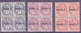 1923 - COURS D´INSTRUCTION - TYPE BLANC - YVERT 107/109 * TIRAGE 1923 En BLOC De 4 - COTE = 240 Eur. - Instructional Courses