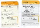 Boarding Pass  Lufthansa- Brussels-Frankfurt-Brusse Ls - And Brussels-Stuttgart - 2006-2007 - Instapkaart