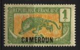 Cameroun  N° 84 *    Cote    0,30 € Au Quart De Cote