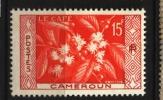Cameroun  N° 304   Neuf  ** Luxe       Cote  1,80 € Au Quart De Cote