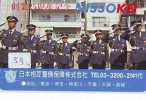 Télécarte Japon * POLICE * PHONECARD JAPAN (55) TELEFONKARTE * POLIZEI * POLITIE - Polizia