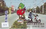 Télécarte Japon * POLICE * PHONECARD JAPAN (57) TELEFONKARTE * POLIZEI * POLITIE * MOTOR - Police