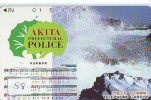 Télécarte Japon * POLICE * PHONECARD JAPAN (58) TELEFONKARTE * POLIZEI * POLITIE * - Police