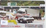 Télécarte Japon * POLICE * PHONECARD JAPAN (64) TELEFONKARTE * POLIZEI * POLITIE * AUTO * VOITURE - Police
