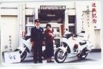 Télécarte Japon * POLICE * PHONECARD JAPAN (68) TELEFONKARTE * POLIZEI * POLITIE * MOTOR - Polizia