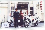 Télécarte Japon * POLICE * PHONECARD JAPAN (68) TELEFONKARTE * POLIZEI * POLITIE * MOTOR - Police