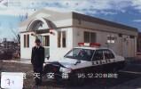 Télécarte Japon * POLICE * PHONECARD JAPAN (71) TELEFONKARTE * POLIZEI * POLITIE * CAR VOITURE - Polizia