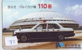 Télécarte Japon * POLICE * PHONECARD JAPAN (72) TELEFONKARTE * POLIZEI * POLITIE * CAR VOITURE - Polizia