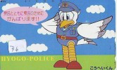 Télécarte Japon * POLICE * PHONECARD JAPAN (76) TELEFONKARTE * POLIZEI * POLITIE * - Policia