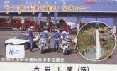 Télécarte Japon * POLICE * PHONECARD JAPAN (16c) TELEFONKARTE * POLIZEI * POLITIE * MOTOR * Auto - Police