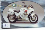 Télécarte Japon * POLICE * PHONECARD JAPAN (18c) TELEFONKARTE * POLIZEI * POLITIE * MOTOR * - Police