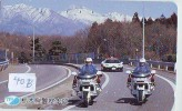 Télécarte Japon * POLICE * PHONECARD JAPAN (40b) TELEFONKARTE * POLIZEI * POLITIE * MOTOR * - Polizia
