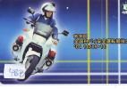Télécarte Japon * POLICE * PHONECARD JAPAN (48b) TELEFONKARTE * POLIZEI * POLITIE * MOTOR * - Polizia