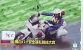 Télécarte Japon * POLICE * PHONECARD JAPAN (48c) TELEFONKARTE * POLIZEI * POLITIE * MOTOR * - Polizia