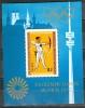 Mongolia 1972 Olympic Games MNH** - Lot. A220 - Mongolia