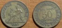 1927 - France - 50 CENTIMES, Chambres De Commerce - G. 50 Centimes