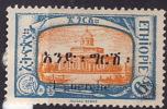 1926  Cathédrale St George  Surchargé  Sc 149 ** MNH - Ethiopie