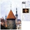 Tallin _ 1, Nurgake Vanalinnast, 24.7.1987 - Estland