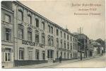 Institut Hydrotherapique Du Docteur Voet Bonsecours  1908 Leger Pli Coin Sup Droit - Belgique
