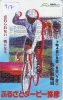 Télécarte JAPON * Cyclisme (917) RADFAHREN *  BICYCLE * Wielrennen * FIETSEN * Cycling * Phonecard Japan * TELEFONKARTE - Sport