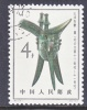 PRC 783   (o) - 1949 - ... People's Republic