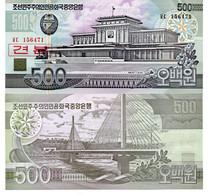 South Korea 100 Won ND(1965), P.38 Unc - Korea, South
