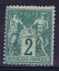 France : Y 62 Type I , MH/Neuf*,  Cote € 1800 - 1876-1878 Sage (Type I)