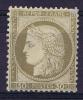 France : Y 56  , MH/Neuf*,  Cote € 875, A Coin Droit Top :légèrement Endommagé - 1871-1875 Cérès