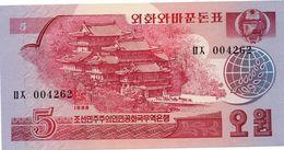 South Korea 500 Won Currency Banknote 1952 - Corée Du Sud