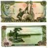 NORTH KOREA 50 WON P21A 1978 RIFLE BOOK TORCH UNC NOTE - Corée Du Nord
