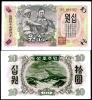 NORTH KOREA 10 WON 1947 P 10 AUNC - Corée Du Nord