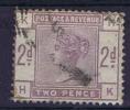 UK SG 189, M 74,   Used - 1840-1901 (Victoria)