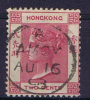 Hong Kong  Mi 35 Lila Red Used - Used Stamps