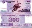 North KOREA 200 Won 2008 P-NEW UNC - Corée Du Nord