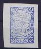 Thracië / Thrakien/ Thrace: 1913 Yv 6 , 19,50 X 29,50 Mm - Thrace