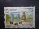 Afganistan 1983. Yvert 1125 ** Mnh. - Afghanistan