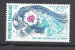 POLYNESIE PA N� 145 NEUF** TTB