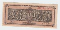 GREECE 200 DRACHMAI 1944 UNC NEUF (Prefix Letters After Serial #) P 131 - Greece