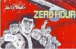 MANGA Télécarte Japon * ZERO HOUR  *  ANIMATE * Animé (7714) PHONECARD JAPAN *  KINO * MOVIE * CINEMA * FILM * - Kino